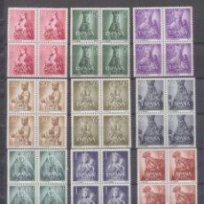 Sellos: AÑO MARIANO 1954. BLOQUE DE CUATRO. EDIFIL 1132-41 ** CENTRADOS. Lote 213541673