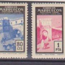Francobolli: 1955. MARRUECOS. EDIFIL 400-05 **. Lote 214633013
