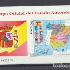Selos: ESPAÑA 1996. MAPA. HB EDIFIL 3460 **. Lote 215978776