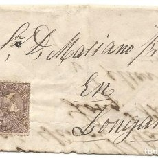 Sellos: ENVUELTA CARTA ENTERA ZARAGOZA 1869. Lote 222123940
