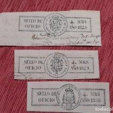 Francobolli: TIMBRES FISCAL, SELLO DE OFICIO, 4 MARAVEDIS X 3, FERNANDO VII, ISABEL II AÑOS 1825 Y 1836.. Lote 233598255