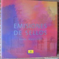 Sellos: SELLOS DE ESPAÑA Y ANDORRA 2.005 - FILATELIA CORREOS. Lote 248427615