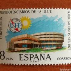 Selos: ESPAÑA N°2145 MNH**CONFERENCIA DE PLENIPOTENCIARIO DE LA UIT 1973 (FOTOGRAFÍA REAL). Lote 253880905