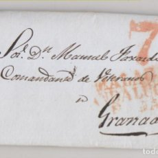 Sellos: PREFILATELIA. CARTA ENTERA. ANTEQUETA, MÁLAGA, AL COMANDANTE DE VETERANOS ALHAMBRA. GRANADA, 1841. Lote 255614660