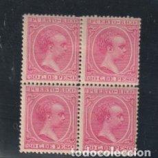 Sellos: PUERTO RICO. 1890. ALFONSO XIII. 20 C. DE PESO. EDIFIL 83. BLOQUE DE CUATRO *. Lote 262683240