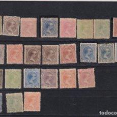 Sellos: PUERTO RICO 1890-1897. ALFONSO XIII. 25 SELLOS DIFERENTES ENTRE 1/ MILÉSIMA A 10 CÉNTIMOS DE PESO *,. Lote 262683300