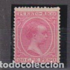Sellos: PUERTO RICO 1890. ALFONSO XIII. EDIFIL 83 **. Lote 262683330