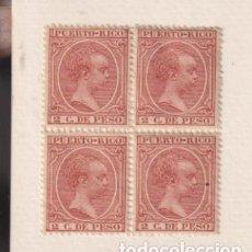 Sellos: PUERTO RICO. ALFONSO XIII. 1891-1892. 2 C. DE PESO. EDIFIL 93. BLOQUE DE CUATRO *. Lote 262683345