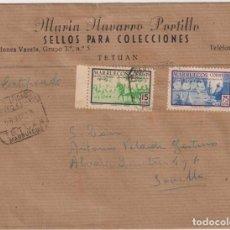 Selos: CARTA CON MEMBRETE. MARÍA NAVARRO PORTILLO. SELLOS PARA COLECCIONES. CARTA DE TETUÁN A SEVILLA DEL 2. Lote 267222454