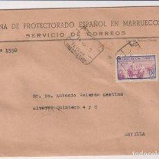 Sellos: CARTA CON MEMBRETE. ZONA DE PROTECTORADO ESPAÑOL EN MARRUECOS. CARTA DE TETUÁN A SEVILLA DEL 14 DE A. Lote 267222654