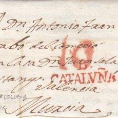 Sellos: PREFILATELIA CARTA DE BARCELONA MARCA NUM. 45 ROJO DESTINO MURCIA - 1826 - PORTEO 10. Lote 268722904