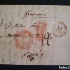 Sellos: PREFILATELIA.1847. CARTA MADRID A PARIS.. Lote 271389028