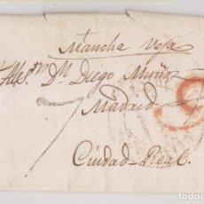 Francobolli: PREFILATELIA. CARTA ENTERA. CÁCERES A CIUDAD REAL. 1832. PORTEO RECTIFICADO. Lote 275332683