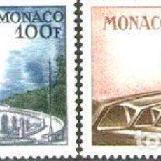 Sellos: MONACO SERIE AEREA X2 SELLOS MINT VIRGEN DE LOURDES ANO 1958. Lote 277329698
