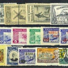 Selos: LOTE SELLOS MUTUALIDADES Y BENÉFICOS. Lote 286199173