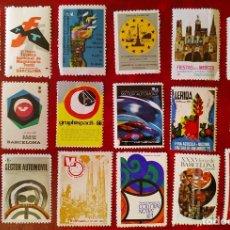 Selos: LOTE DE 18 VIÑETAS CONMEMORATIVAS DE CELEBRACIONES Y EVENTOS ESPAÑOLES. Lote 286736403
