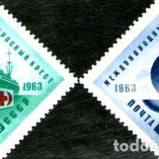 Sellos: RUSIA SERIE COMPLETA X 2 SELLOS NUEVOS CRUZ ROJA BARCO 1963. Lote 288296263