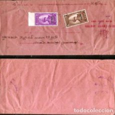 Sellos: SOBRE DE NEPAL A DATOS DE LA FECHA DIFUSOS RARO MATERIAL. Lote 294273283