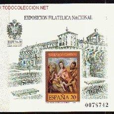 Sellos: ESPAÑA EDIFIL PL 19*** - AÑO 1989 - EXFILMA 89 - 2ª TIRADA - OBRA DEL GRECO. Lote 25465409