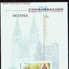 Sellos: ESPAÑA EDIFIL PL 74*** - AÑO 2001 - BASÍLICA DE COVADONGA. Lote 24625816
