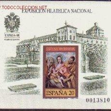 Sellos: ESPAÑA EDIFIL PL 19*** - AÑO 1989 - EXFILMA 89 1º TIRADA - OBRA DEL GRECO. Lote 24604537