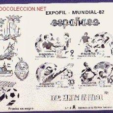 Sellos: ESPAÑA EDIFIL PL 4/5*** - AÑO 1982 - CAMPEONATO MUNDIAL DE FÚTBOL DE ESPAÑA . Lote 26421353
