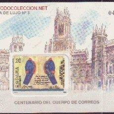Sellos: ESPAÑA EDIFIL PL 18*** - AÑO 1989 - CENTENARIO DEL CUERPO DE CORREOS. Lote 24858382