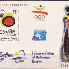 Sellos: ESPAÑA EDIFIL PL 22*** - AÑO 1990 - EXPOSICION FILATÉLICA DEL MEDITERRANEO EXFIME 90. Lote 22342769