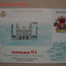 Sellos: PRUEBA DE LUJO EXFILNA 1994. Lote 25849816