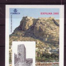 Sellos: ESPAÑA EDIFIL PL 90*** - AÑO 2005 - EXPOSICIÓN FILATÉLICA NACIONAL - ALICANTE. Lote 24604554
