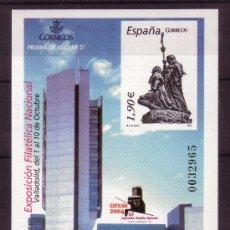 Sellos: ESPAÑA EDIFIL PL 84*** - AÑO 2004 - EXPOSICION FILATÉLICA NACIONAL. Lote 24858400