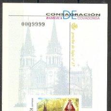 Stamps - ESPO74-L1916BTBH.España ,Spain Espagne PRUEBA OFICIAL 74 COVADONGA. 2001-(PO 74)LUJO - 19377420
