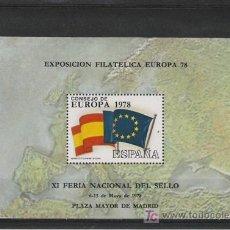 Sellos: HOJITA NUMERADA RECUERDO DE EUROPA 78. Lote 26472067