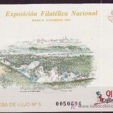 Sellos: ESPAÑA PL 24** - AÑO 1991 -EXPOSICION FILATÉLICA NACIONAL - OBRA DE GOYA. Lote 25639085