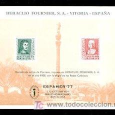 Sellos: HOJA RECUERDO ESPAMER 77. GASTOS DE ENVIO GRATIS. Lote 6699031