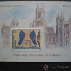 Sellos: EDIFIL PRUEBA DE LUJO Nº 3 - CENTENARIO DEL CUERPO DE CORREOS. Lote 22280672