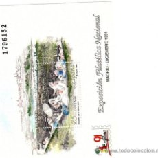 Sellos: HOJA BLOQUE -LA PRADERA DE SAN ISIDRO (GOYA)- EXFILNA, AÑO 1.991.-EDIFIL 3145.. Lote 9053142
