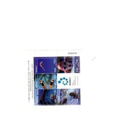 Sellos: 1 H. B. (AÑO 2.003) - CAMPEONATOS DEL MUNDO DE NATACIÓN- EDIFIL 3991.. Lote 9089202