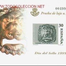 Stamps - PRUEBA OFICIAL * DIA DEL SELLO 1995 * - 17574986