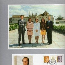 Selos: DOCUMENTO FILATELICO,FAMILIA REAL. Lote 29689725