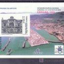 Sellos: ESPAÑA PRUEBA 92, EXPOSICION FILATELICA NACIONAL EXFILNA 2006, ALGECIRAS. Lote 30039955