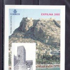 Sellos: ESPAÑA PRUEBA 90, EXPOSICION FILATELICA NACIONAL EXFILNA 2005, ALICANTE. Lote 30039945