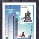 Sellos: ESPAÑA PRUEBA 84, EXPOSICION FILATELICA NACIONAL EXFILNA 2004, VALLADOLID. Lote 30039927