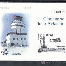 Sellos: ESPAÑA PRUEBA 82, CENTENARIO DE LA AVIACION, 2003, AVION,. Lote 16235001