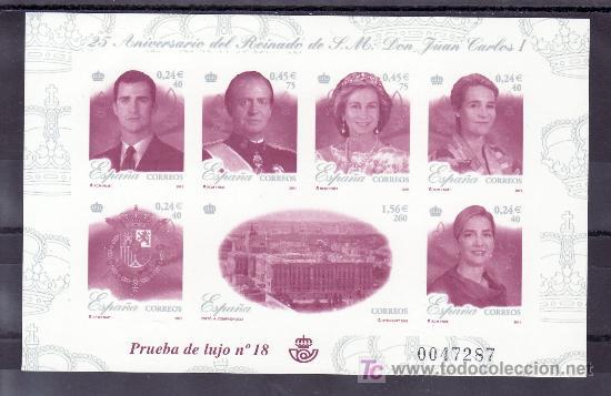 ESPAÑA PRUEBA 76, 25º ANIVERSARIO DEL REINADO DE S.M. DON JUAN CARLOS I, 2001 (Sellos - España - Pruebas y Minipliegos)