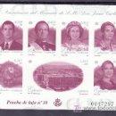 Sellos: ESPAÑA PRUEBA 76, 25º ANIVERSARIO DEL REINADO DE S.M. DON JUAN CARLOS I, 2001. Lote 19271024