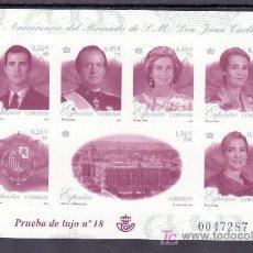 Stamps - españa prueba 76, 25º aniversario del reinado de s.m. don juan carlos i, 2001 - 19271024