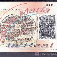 Sellos: ESPAÑA PRUEBA 73, IGLESIA DE SANTA MARIA LA REAL, ARANDA DE DUERO (BURGOS), 2000. Lote 16036247