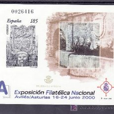 Sellos: ESPAÑA PRUEBA 72, EXPOSICION FILATELICA NACIONAL EXFILNA 2000, AVILES (ASTURIAS). Lote 16442779