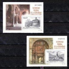 Sellos: ESPAÑA PRUEBA 70/1, MISMO Nº, BIENES CULTURALES Y NATURALES PATRIMONIO MUNDIAL DE LA HUMANIDAD 1999. Lote 78936318